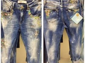 Торговый Центр «Немига 3» - фирменная одежда в «Park Fashion»