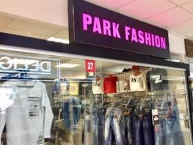 «Park Fashion»  - магазин эксклюзивной, фирменной одежды производство Италии, Турции  в Торговом Центре «Немига 3»