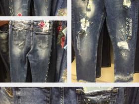 «Park Fashion» - женская фирменная одежда