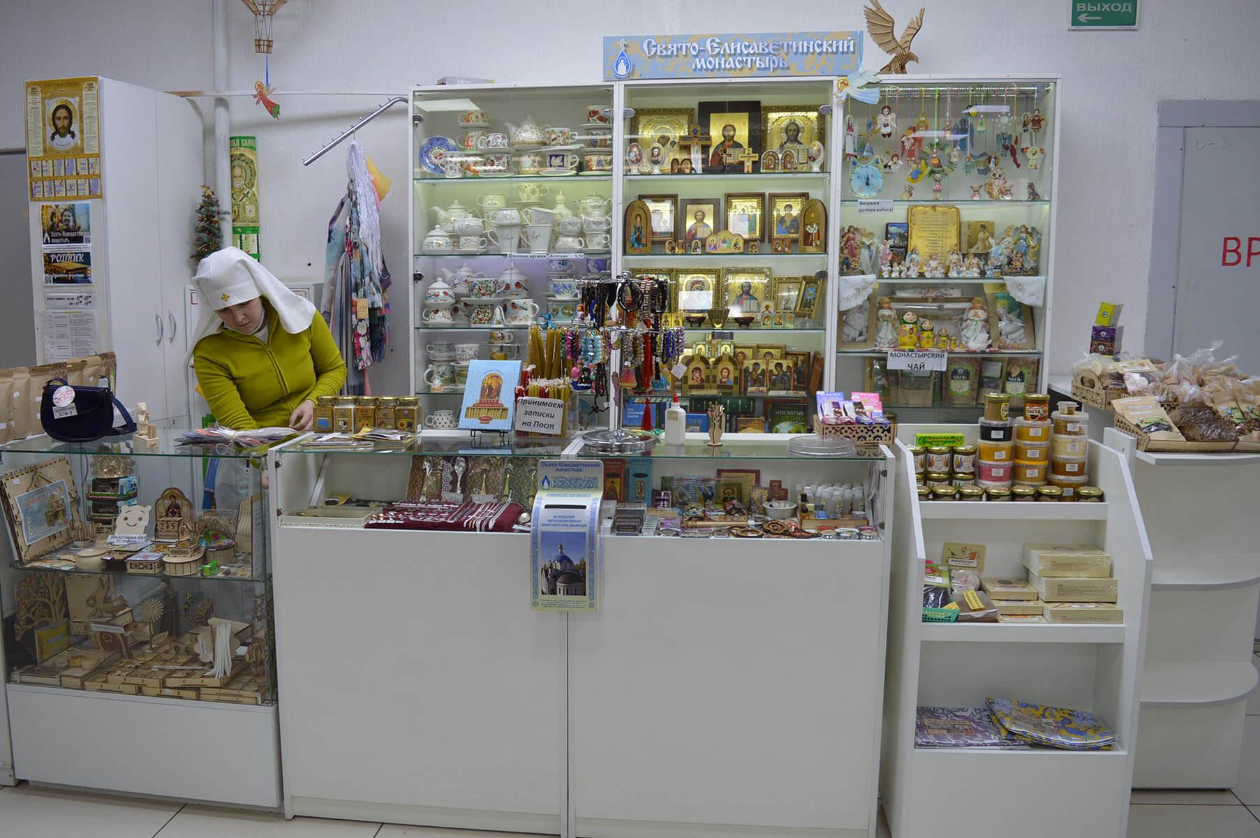 Лавка продукции Свято-Елисаветинсого монастыря в Торговом Центре Немига 3, г Минск