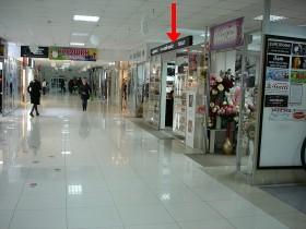 3-й этаж Торгового Центра НЕМИГА 3 - магазин «Sumki-minsk»