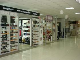 «Sumki-minsk» - магазин сумок и аксессуаров - 3-й этаж павильон №41