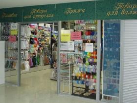 Klub-OK  - магазин товаров для рукоделия