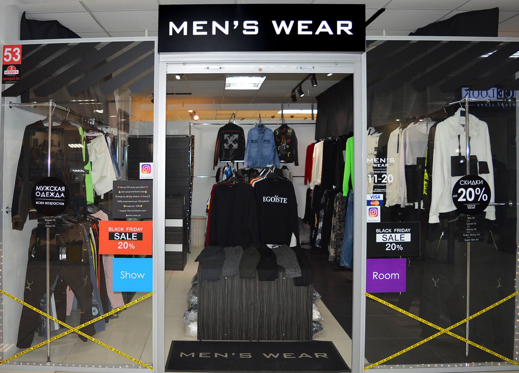 «Men's Wear» на 3-м этаже в павильоне №53  ТЦ «Немига 3»