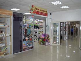 0-й (цокольный) этаж Торгового Центра - магазин «Товары для рукоделия»
