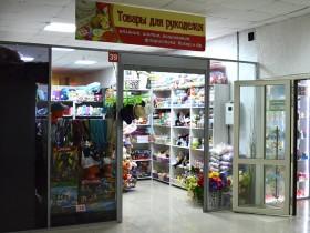 Товары для рукоделия в магазине Торгового центра «Немига 3» в павильоне №39