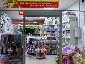 Товары для рукоделия  в  магазине Торгового центра «Немига 3»