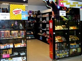 «Комикс Крама» (ComicsKrama) -  магазин комиксов, манги, ранобэ, сувениров, фигурок и литературы