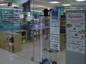 магазин Бусинка - всё для изготовления бижутерии