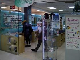 Магазин Бусинка вна 2-м этаже в павильоне №14 Торгового Центра Немига 3