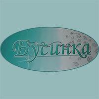 Бусинка - магазин бусин, страз, фурнитуры и инструментов для изготовления бижутерии - Торговый Центр Немига 3, г. Минск