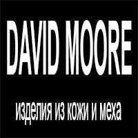«David MOORE» - кожаные куртки, дубленки и шубы - Торговый Центр «Немига 3»