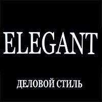 Элегант -  магазин женской одежды
