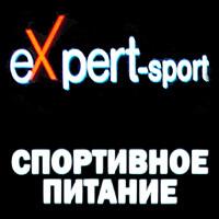 спортивное питание - ExPert sport