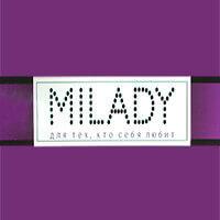 MILADY - магазин женской одежды - Торговый Центр  НЕМИГА 3, г. Минск