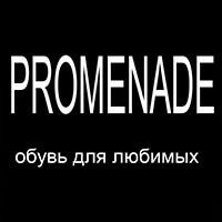PROMENADE - магазин женской обуви - Торговый Центр  НЕМИГА 3, г. Минск