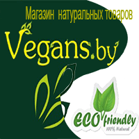 Vegans -  магазин натуральных товаров