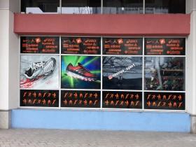 Спортивная обувь в магазине «Del Corso»