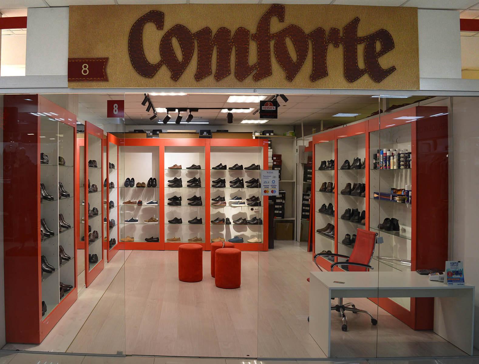 Comforte - магазин мужской обуви на 2-м этаже в павильоне №8 Торгового центра