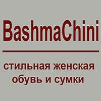 BashmaChini - магазин - Торговый Центр  НЕМИГА 3, г. Минск