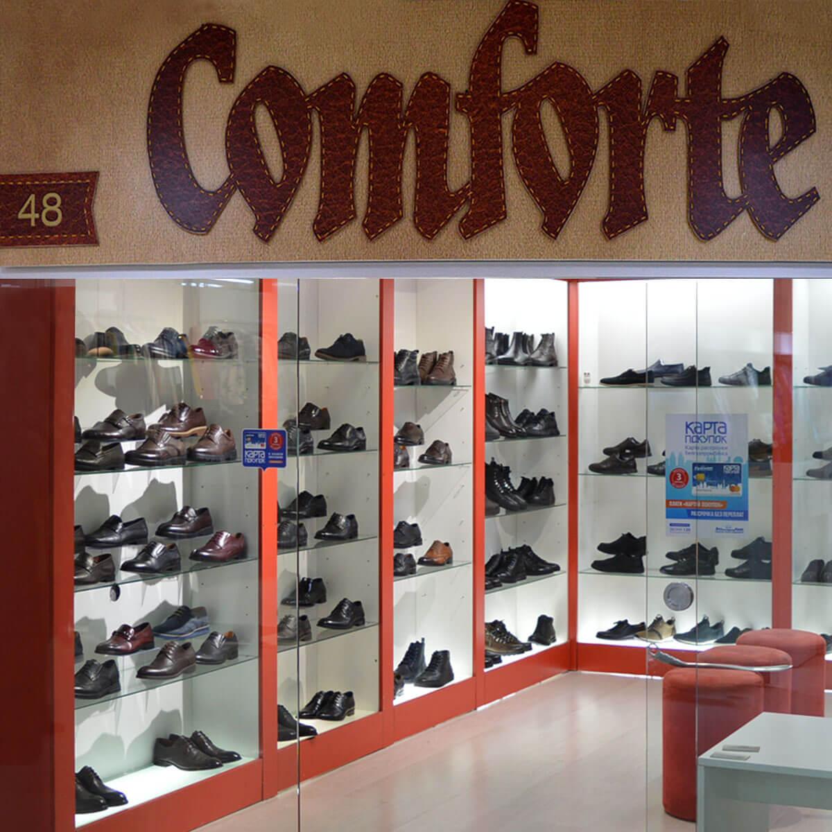 Новое поступление мужской обуви в магазине «Comforte» в Торговом Центре «Немига 3»