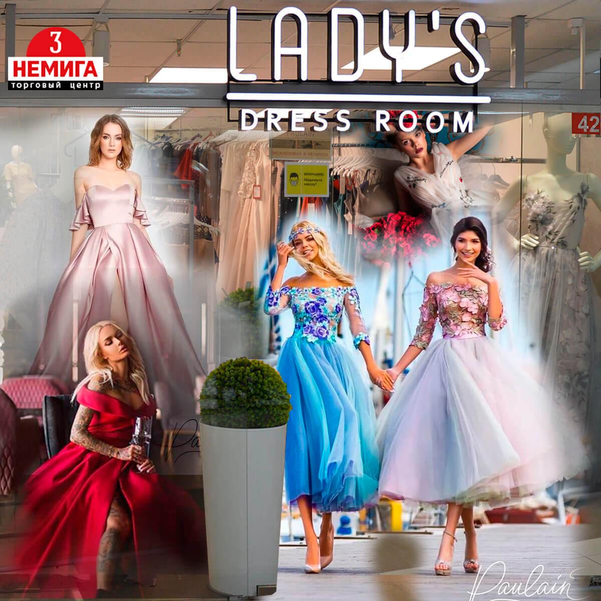 Новая роскошная коллекция платьев в салоне-магазине «LADY'S dress room» в Торговом Центре «Немига 3»