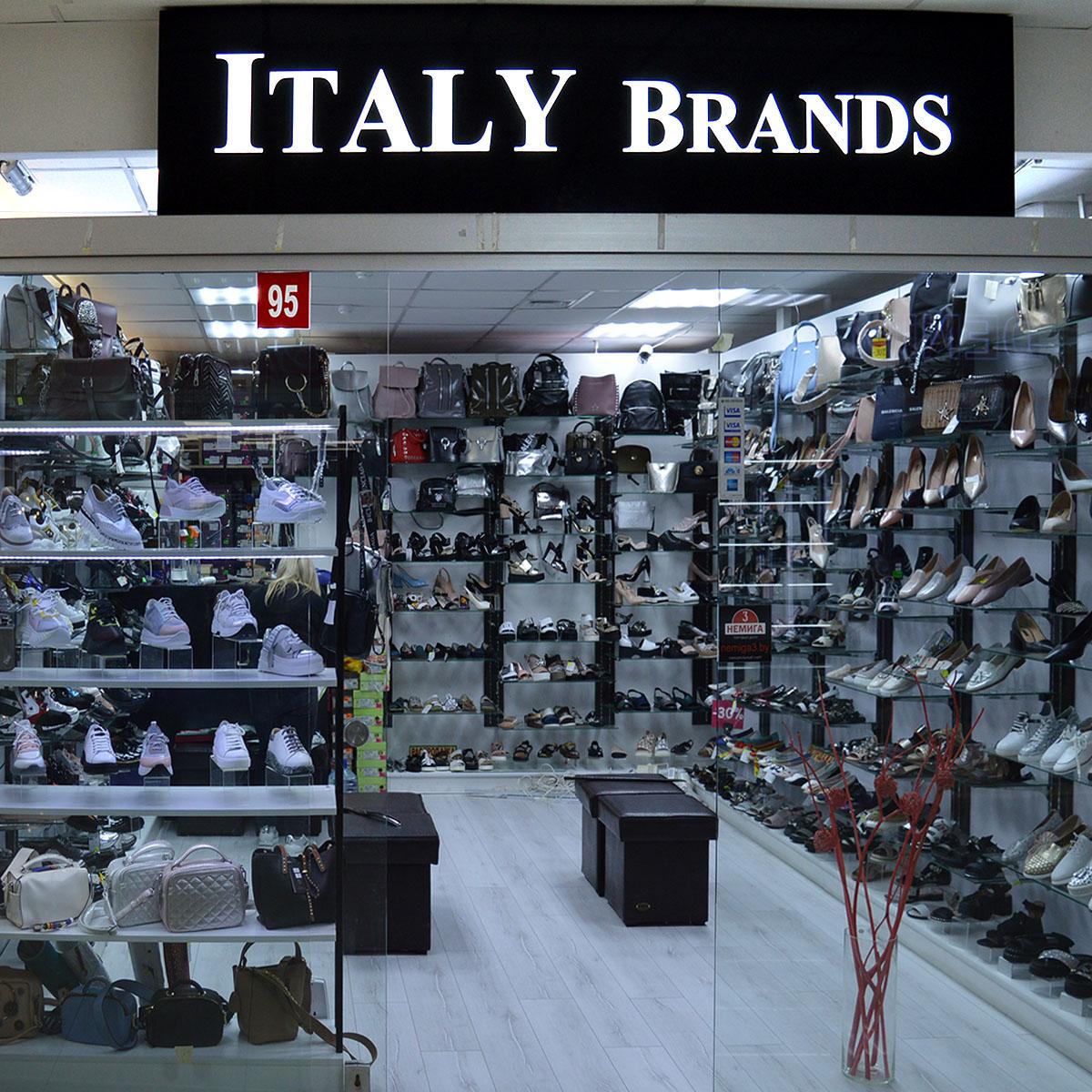 Открылся новый магазин женской обуви «Italy Brands» в Торговом Центре «Немига 3»