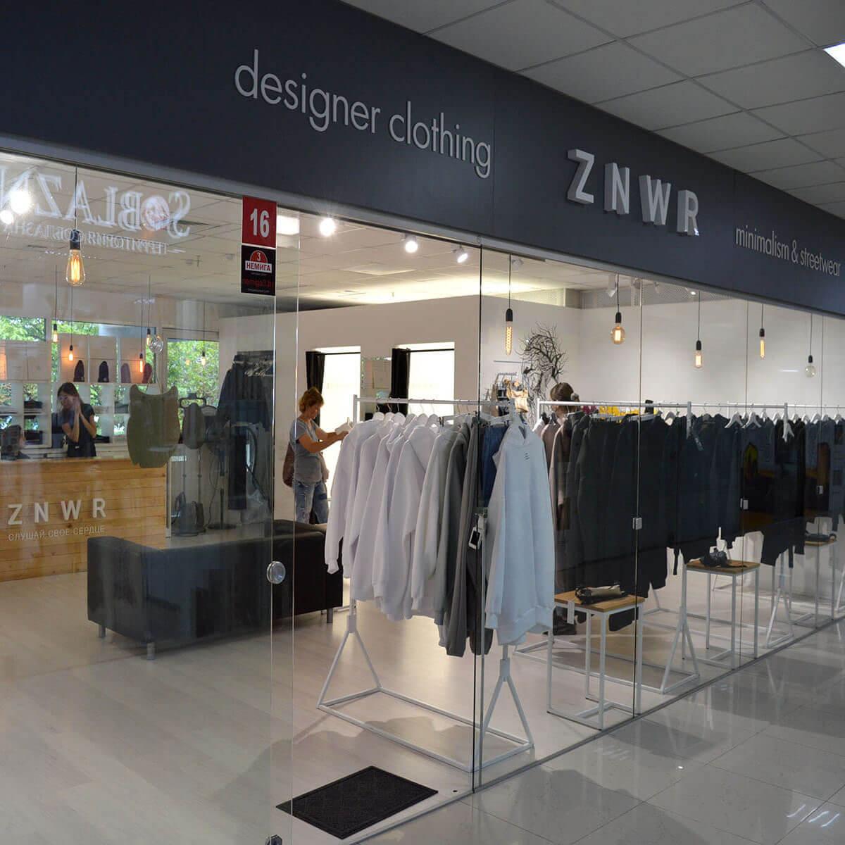 Магазин «Zen wear» сменил название на ZNWR  в соответствии со своим брендом в Торговом Центре «Немига 3»