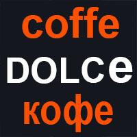 DOLCE - SWEET BAR - Сладкий БАР