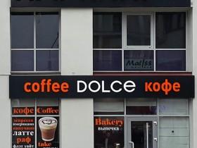 DOLCE -- кондитерская, кофе, пицца и др.