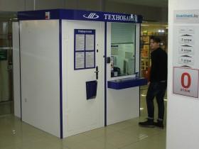 «ТЕХНОБАНК»  (Technobank) - обмен валют на 0 (цокольном) этаже (currency exchange)