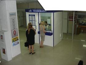 «ТЕХНОБАНК»  (Technobank) - ПУНКТ ОБМЕНА ВАЛЮТ (currency exchange) на 0 (цокольном) этаже рядом с ЛИФТАМИ