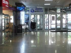 GameClub  - 1 этаж ценральный вход - Торговый Центр «Немига 3»
