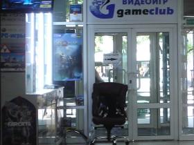 GameClub - магазин видеоигр