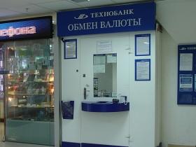«ТЕХНОБАНК»  (Technobank) - ОБМЕН ВАЛЮТ (currency-exchange) в Торговом Центре «Немига 3» на 1 этаже