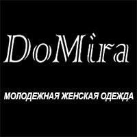 DoMira - молодежная женмкая одежда