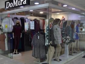 магазин «DoMira» (Домира) на 1 этаже в павильоне №18  ТЦ «Немига 3»