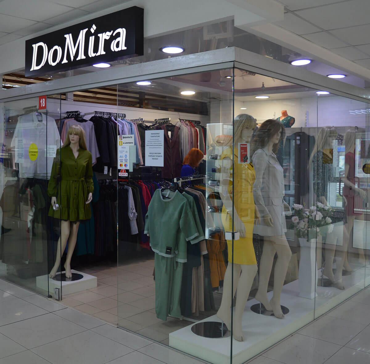 «DoMira» (Домира) на 1 этаже в павильоне №18 в Торговом Центре «Немига 3»
