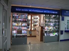 Магазин мобильных аксессуаров на 1-м этаже торгового центра