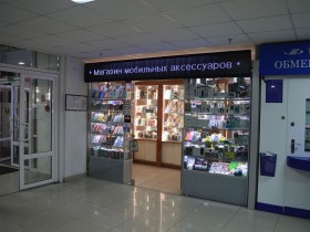 Ремонт телефонов и акссессуары для мобильных телефонов на 1 этаже