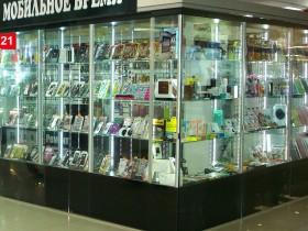 салон «МОБИЛЬНОЕ ВРЕМЯ» -   продажа техники Apple и аксессуаров