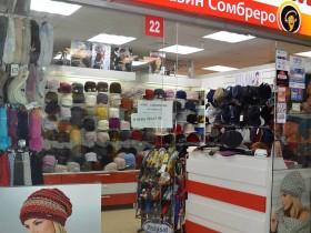«Сомбреро» (Sombrero) - шапки, шарфы, перчатки, зонты, очки на 1 этаже в павильоне №22  ТЦ «Немига 3»