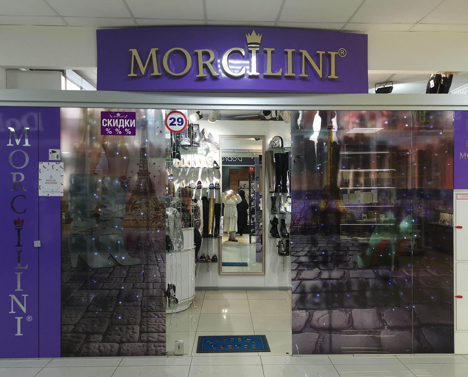 «Morcilini» - магазин женской обуви на 1-м этаже в торговом центре