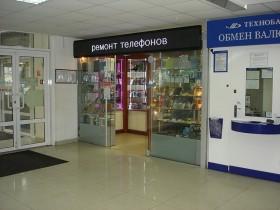 Ремонт телефонов  в магазине мобильных аксессуаров в Торговом Центре «Немига 3»