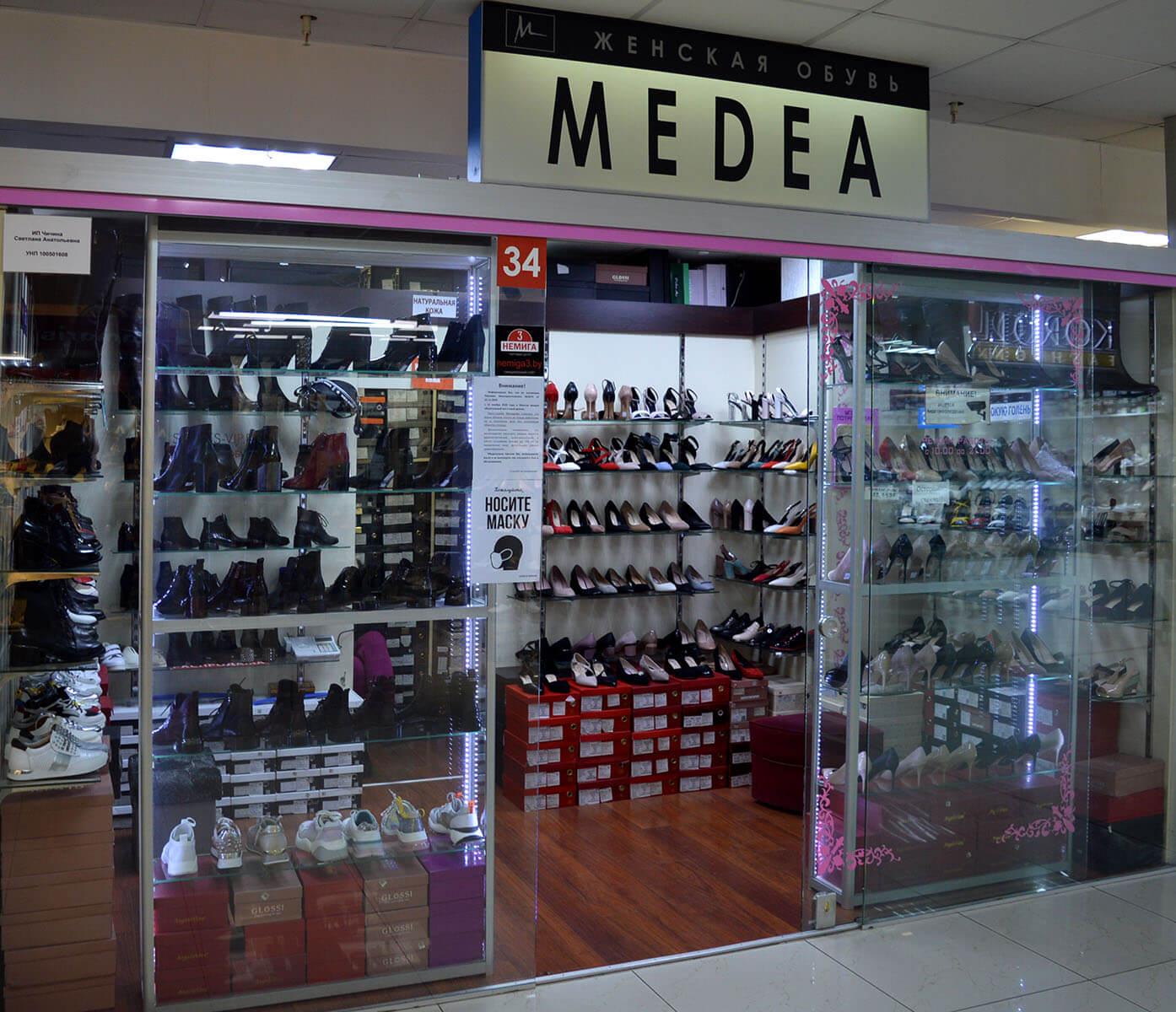 магазин женской обуви «MEDEA» в ТЦ «Немига 3» на 1 этаже в павильоне №34