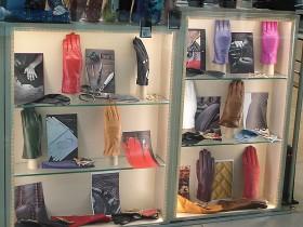 Кожаные женские перчатки -  иагазин «Sun Tropes»