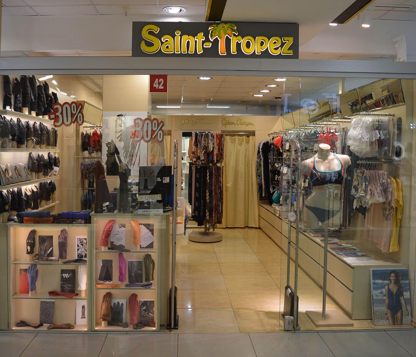 «Saint-Tropes» - купальники, очки, палантины, кожаные перчатки в Торговом Центре «Немига 3»