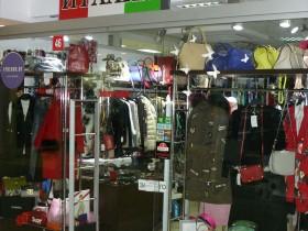 Моя Италия - бутик  женской одежды, сумок и аксессуаров, обуви в Торговом Центре Немига 3, г Минск