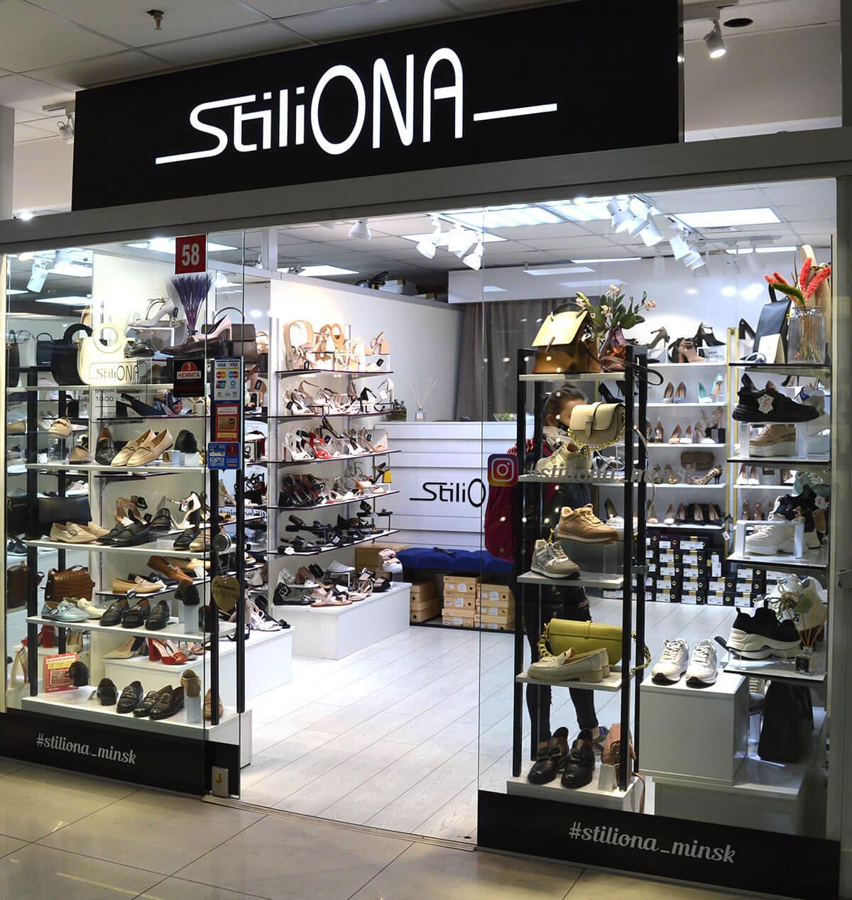 «StiliONA» магазин женской обуви на 1-м этаже в павильоне №64 в Торговом Центре «Немига 3»