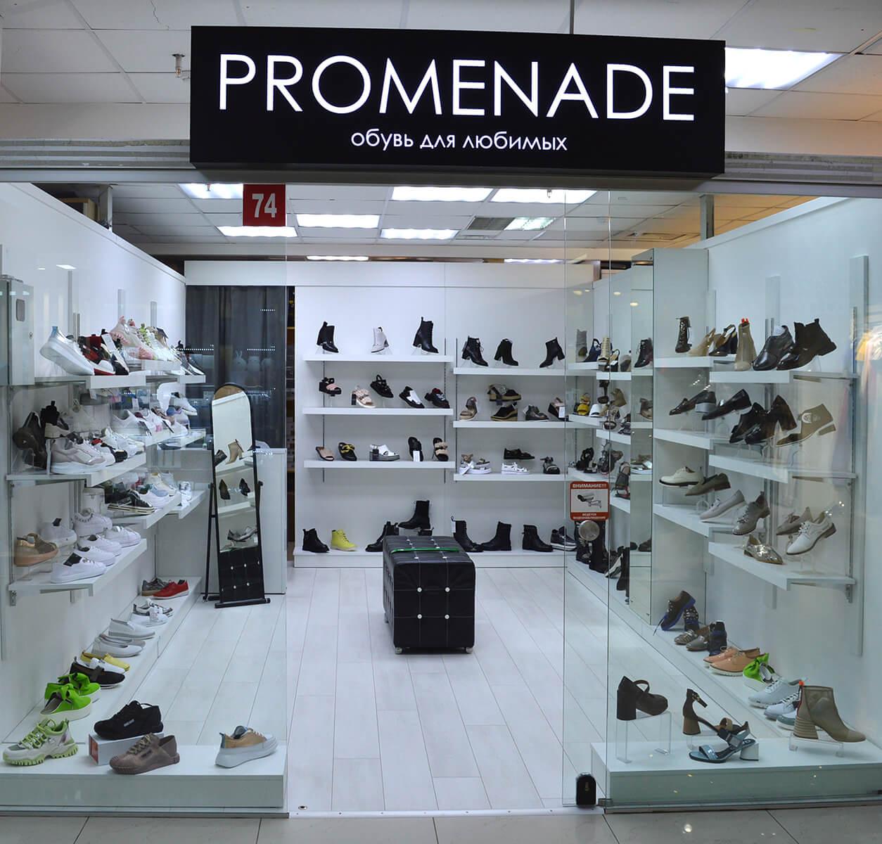 «PROMENADE» - магазин женской обуви в Торговом Центре «Немига 3»